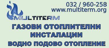 www.multiterm.org